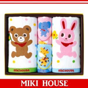 名入れ ギフト MIKI HOUSE ミキハウス フェイス2P&ミニタオル2Pセット|original