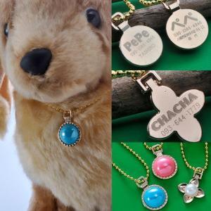 犬用 迷子札 名入れ プレゼント 小型犬 中型犬 ペット 名札 名前入り サークルチャーム付き ペット用ネームネックレス