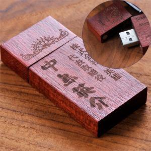 名入れ 木製ボックス型USB|original
