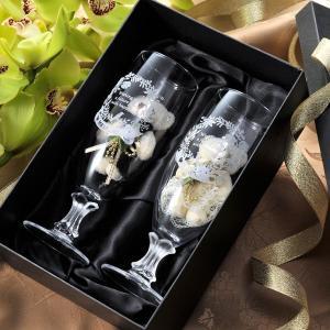 名入れ プレゼント 選べる ギフト お祝い 贈り物 誕生日 記念日 男性 女性 結婚記念 結婚祝い デザインビアグラス2個セット ブライダルベアストラップセット|original
