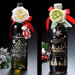 名入れ 酒 プレゼント  名入れ 酒 プレゼント ワインフルボトルギフト クリスマスデザインボトル|original