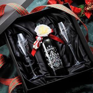 名入れ 酒 プレゼント 名入れ プレゼント ギフト 酒 ワインフルボトルギフト クリスマスデザインボトル&グラスセット|original