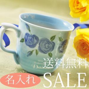 名入れ プレゼント ギフト 有田焼 ミニローズ マグカップ 単品 A-9|original