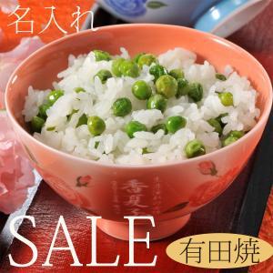 有田焼陶器に新登場で バラモチーフが登場しました!テーブルがぱ〜っと明るくなってくれそうな 綺麗なデ...