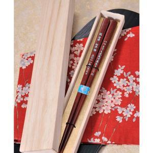 オーソドックスな太めのシンプルなお箸は持ちやすく使いやすく安定感もたっぷり! 素材がシンプルなので ...