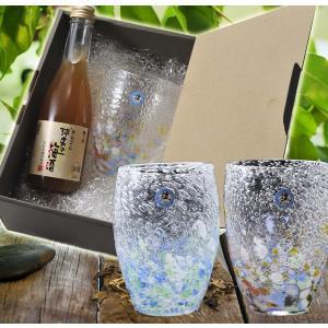 商品名:煌 琉球ガラス 気泡の海タルグラス & 久米島の久米仙 あらごし梅酒セット  ■商品...
