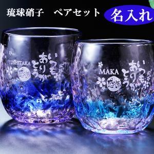 人気のコロンとしたロックグラスは一番人気!可愛らしく実用的に使える涼しげな手作り硝子です 淡いピンク...