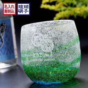 名入れ 琉球硝子 気泡入り樽型ロックグラス|original