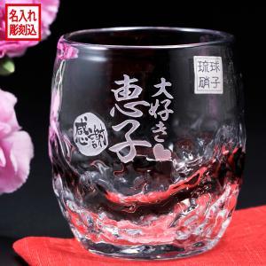 名入れ おしゃれ  誕生日 祝  グラス  お祝い 誕生日 男性 女性 結婚記念 沖縄 琉球硝子 シンプル 樽型 ロックグラス 単品|original