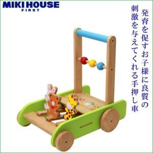 ミキハウス くまちゃん・うさちゃん・キリンのベビーウッドウォーカー 手押し車 original