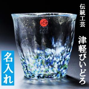 名入れ プレゼント ギフト 伝統工芸 津軽びいどろ 金彩ロックグラス 雫 単品|original