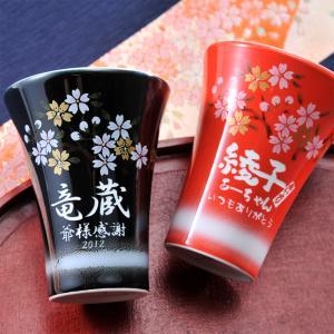還暦祝い 女性 男性 プレゼント 名入れ  喜寿 米寿 卒寿 縁起のいい 夫婦  ビアカップ 名前入り 有田焼 陶器カップ 赤富士 フリーカップ ペアセット|original
