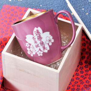 喜寿のお祝い 贈り物 男性 女性 ギフト 古希 喜寿 卒寿祝い 誕生日 紫ギフト 名入れ 内金ゴールド高級 有田焼 取っ手付きマグカップ|original
