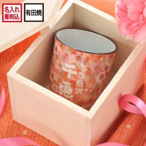 名入れ 湯のみ  木箱にしっかりと入って贈答品にもかなり喜ばれています!  有田焼の華やかな湯飲みは...