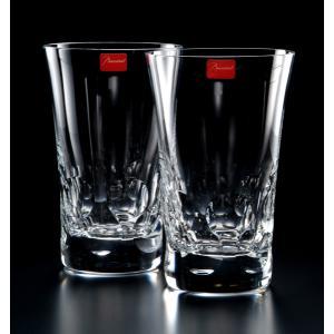 名入れ プレゼント 選べる ギフト お祝い 贈り物 誕生日 記念日 男性 女性 オープン記念 新築祝い バカラ ベルーガ タンブラーグラス2点セット|original