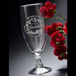 誕生日プレゼント等にビール好きな方へ。アイスコーヒーやジュースグラスとしても多目的にご利用できるグラ...