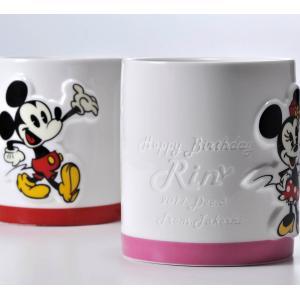 名入れ ディズニー ミッキーマウス マグカップ ヴィンテージスタイルマグ|original