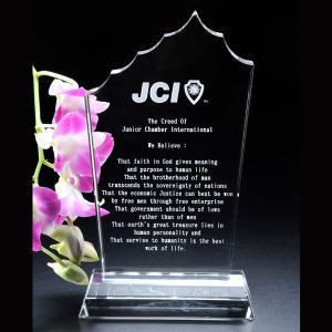 表彰式 記念品 クリスタル 盾 名入れ 盾 記念品 表彰式 名入れ プレゼント クリスタル盾 Cliff ディプロマ|original