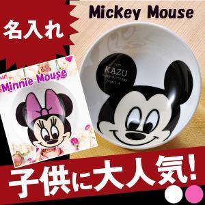 ディズニーキャラクターのお茶碗ミッキー or  ミニーマウス ディズニー|original