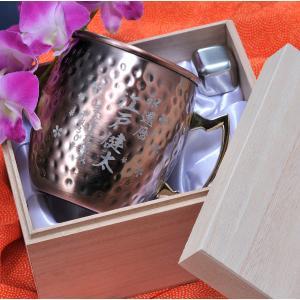 名入れ  還暦 赤 名入れ 男性 ジョッキ ビア 銅製 割れない 樽型 BIGステンマグ 470ml ステンレス アイスキューブ付き 槌目|original