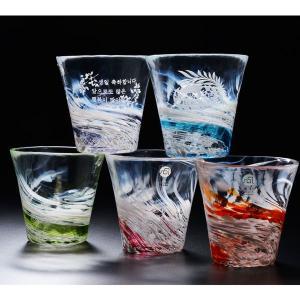 色彩豊かな手作りガラスを得意とする日本を代表する硝子が津軽びいどろです  手に持った瞬間にやさしい雰...