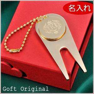 名入れ プレゼント 磁石式 グリーンフォーク&マーカーセット GOLD|original