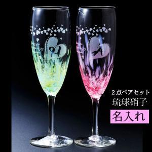 見るほどにうっとりするほど綺麗なシャンパングラスです 現代的なカラーがとても素敵です ピンクとグリー...