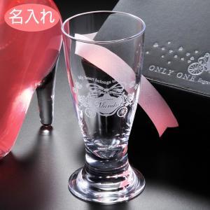ホワイトデー 誕生日プレゼント 女性 名入れ グラス リキュールグラス ビアグラス アイスコーヒー ロングネームグラス|original