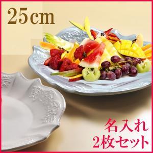 シンプルでお洒落なお皿はどんな料理でも似合います。 デザートでもお料理でもお洒落に装えます。   裏...