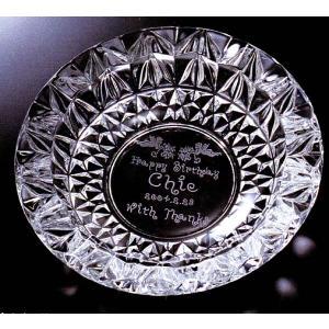 名入れ 名前入り お祝い 贈り物 誕生日 プレゼント 選べる ギフト たばこ 喫煙 分煙 開店・開業祝い 退職祝い 大型 たっぷりサイズ グローリー 灰皿|original