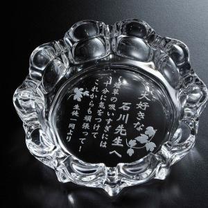 名入れ プレゼント 男性 彼氏 お父さん 友人 名入れ プレゼント ローラー灰皿 中型サイズ|original