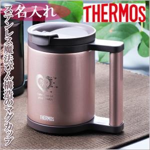 商品名:THERMOS サーモス 真空断熱 フタ付 マグカップ カカオ  ■容量(L):0.28  ...