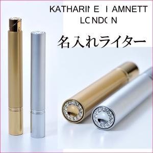 誕生日プレゼント 男性 喫煙具 彼氏 お父さん 名入れ プレゼント KATHRINE HAMNETT LONDON 電子ライター|original