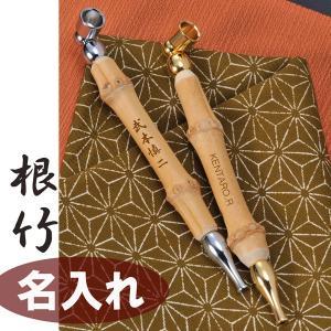 名入れ 小粋 煙管 竹キセル 12.3cm パイプ|original