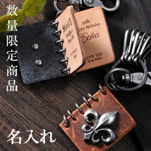 誕生日プレゼント 男性 キーホルダー 革 名入れ 5連式BOOK型本革ゆりの紋章キーリング