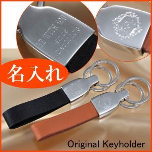毎日の大切な鍵をつけるキーリング   ■キーホルダー ■ダイキャスト・レザー仕様 ■カラー:ブラック...