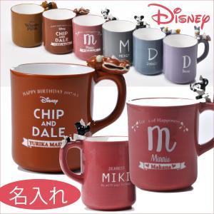 名入れ プレゼント ディズニーおやすみマグカップ|original