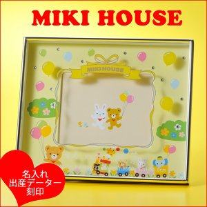名前入り MIKI HOUSE ミキハウス ラインストーン付きフォトフレーム |original