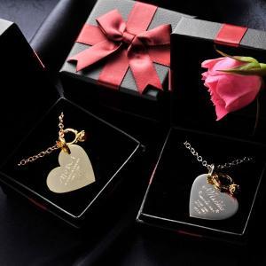 名入れ プレゼント ネックレス 誕生日 結婚祝い 内祝 お手軽に名前入りのオリジナルのネックレスを!...