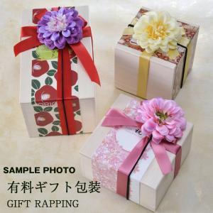 オプション有料包装 掛け紙+リボン+花コサージュ ops-kgrbcs|original