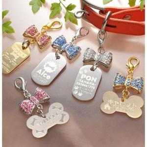 犬用 迷子札 名入れ プレゼント 小型犬 中型犬 ペット 名札 名前入り  リボンチャーム付ペット用ネームプレート 単品