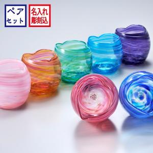 コロンとした形で口がハートになったとってもかわいい琉球硝子です。 手作り感あふれる、柔らかなガラスの...