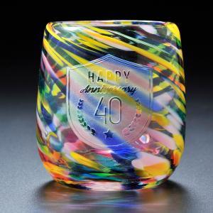 プレゼント 名入れ 源河源吉工房 沖縄琉球硝子 樽型MIX硝子|original