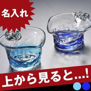 商品名:琉球ガラス 灰皿 ハイタイプ  ■琉球硝子 ■カラー:ブルー・水色 ■サイズ:約100x10...