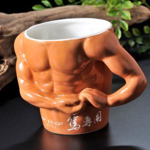名入れ プレゼント マッチョ筋肉マグカップ|original