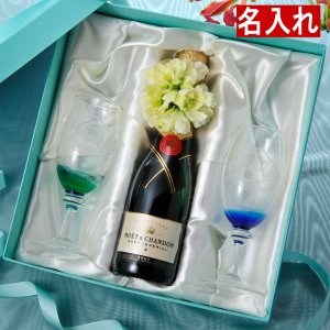 琉球硝子 結婚祝 カップル 名入れ NEW シャンパングラス ペア モエ ハーフ 3点セット 豪華布箱BOX入り original