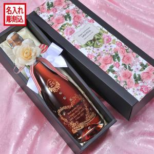 入荷待ち ホワイトデー 名入れ ギフト 還暦祝 誕生日 バージョンアップ デコレーション ドベーラ ヴィーノ エスプモーソ いちご風味のシャンパン|original