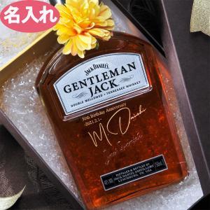 名入れ プレゼント 男性 ウィスキー ジャックダニエル 700ml ジェントルマン ジャック|original