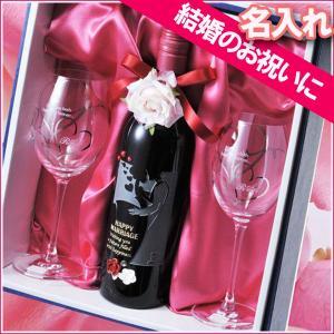 ワイングラス おしゃれ プレゼント  プレゼント 名入れ 結婚祝い 酒 ワイン お祝い プラチナハート ペアワイングラス&赤ワインフルボトルセット|original