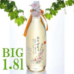 名入れ プレゼント  マグナムボトル ロリアンワイン|original
